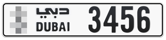 * 3456 - Plate numbers for sale in Dubai