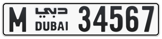 M 34567 - Plate numbers for sale in Dubai