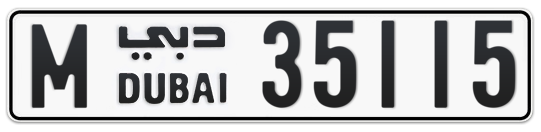 M 35115 - Plate numbers for sale in Dubai
