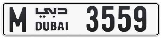 M 3559 - Plate numbers for sale in Dubai