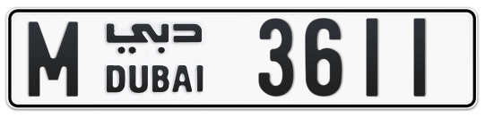 M 3611 - Plate numbers for sale in Dubai