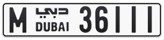 M 36111 - Plate numbers for sale in Dubai