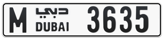 M 3635 - Plate numbers for sale in Dubai