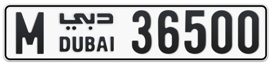 M 36500 - Plate numbers for sale in Dubai