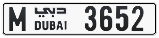 M 3652 - Plate numbers for sale in Dubai