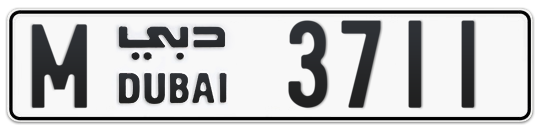 M 3711 - Plate numbers for sale in Dubai