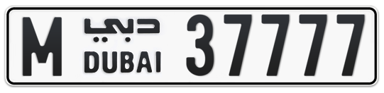 M 37777 - Plate numbers for sale in Dubai