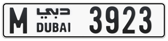 M 3923 - Plate numbers for sale in Dubai