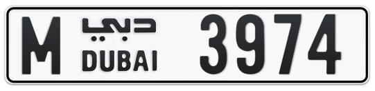 M 3974 - Plate numbers for sale in Dubai
