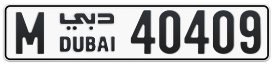M 40409 - Plate numbers for sale in Dubai