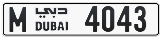 M 4043 - Plate numbers for sale in Dubai