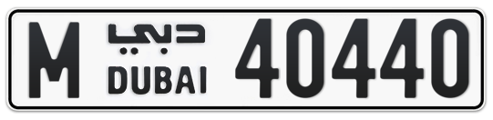 M 40440 - Plate numbers for sale in Dubai