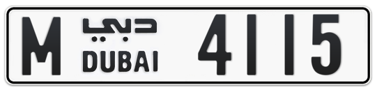 M 4115 - Plate numbers for sale in Dubai