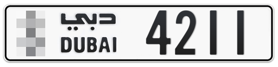 * 4211 - Plate numbers for sale in Dubai