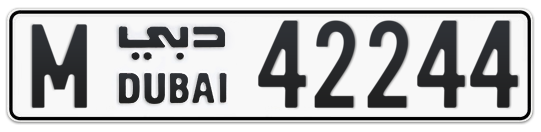 M 42244 - Plate numbers for sale in Dubai