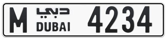 M 4234 - Plate numbers for sale in Dubai