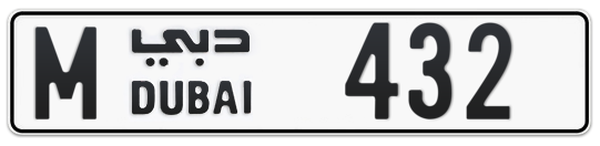 M 432 - Plate numbers for sale in Dubai