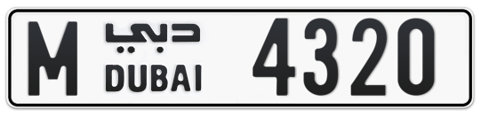 M 4320 - Plate numbers for sale in Dubai