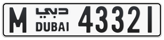 M 43321 - Plate numbers for sale in Dubai