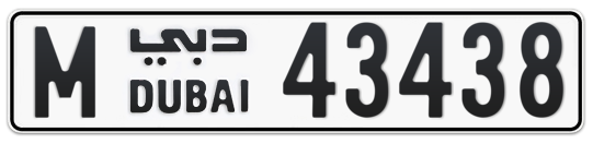 M 43438 - Plate numbers for sale in Dubai