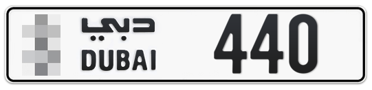 * 440 - Plate numbers for sale in Dubai