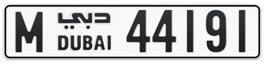 M 44191 - Plate numbers for sale in Dubai