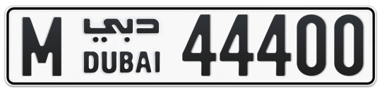 M 44400 - Plate numbers for sale in Dubai