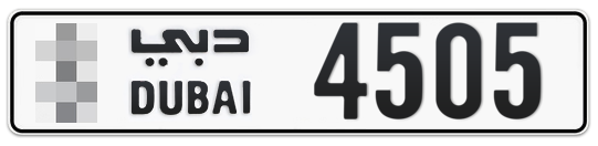 * 4505 - Plate numbers for sale in Dubai