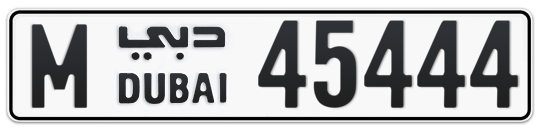 M 45444 - Plate numbers for sale in Dubai