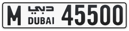 M 45500 - Plate numbers for sale in Dubai