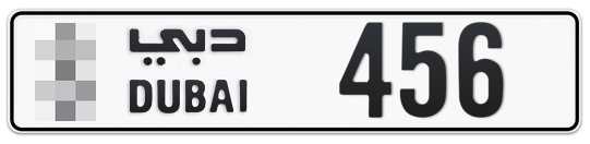 * 456 - Plate numbers for sale in Dubai