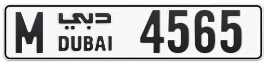 M 4565 - Plate numbers for sale in Dubai