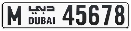 M 45678 - Plate numbers for sale in Dubai