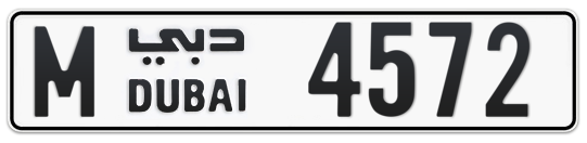 M 4572 - Plate numbers for sale in Dubai