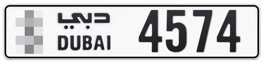 * 4574 - Plate numbers for sale in Dubai