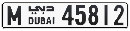 M 45812 - Plate numbers for sale in Dubai