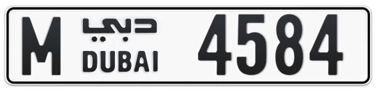 M 4584 - Plate numbers for sale in Dubai