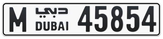 M 45854 - Plate numbers for sale in Dubai