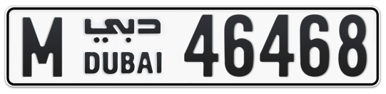 M 46468 - Plate numbers for sale in Dubai