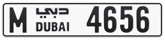 M 4656 - Plate numbers for sale in Dubai