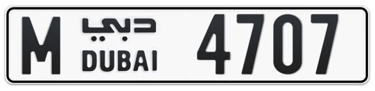 M 4707 - Plate numbers for sale in Dubai