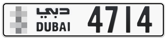 * 4714 - Plate numbers for sale in Dubai