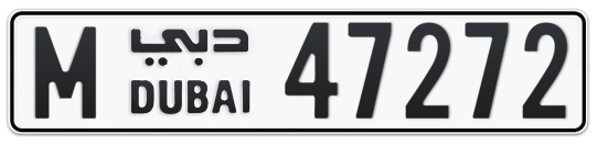 M 47272 - Plate numbers for sale in Dubai
