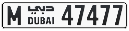M 47477 - Plate numbers for sale in Dubai
