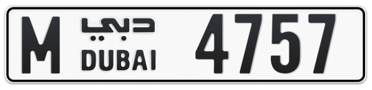 M 4757 - Plate numbers for sale in Dubai