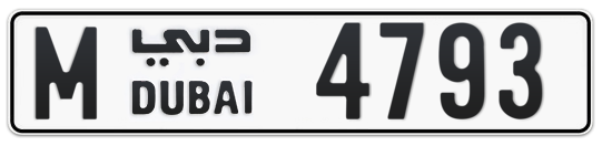 M 4793 - Plate numbers for sale in Dubai