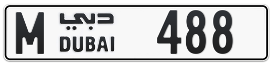 M 488 - Plate numbers for sale in Dubai