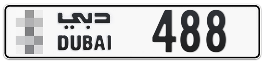 * 488 - Plate numbers for sale in Dubai