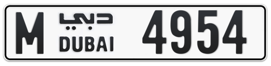 M 4954 - Plate numbers for sale in Dubai