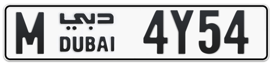 M 4Y54 - Plate numbers for sale in Dubai